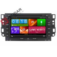 Quality In Car Chevrolet Epica Dvd Player , Double Din Touch Screen Car Dvd Player With Navigation wholesale