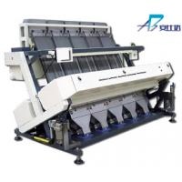 Cheap Rice color sorter machine with 320 channels, color sorting for rice for sale