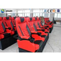 Quality Stackable Imax Movie Theater Electronic 4DM  Motion Chair Red 4 Seats Per Set wholesale