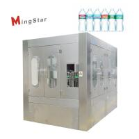 China High Speed Plastic Bottle Filling Machine Water Filling Equipment For 200ml To 2500ml on sale