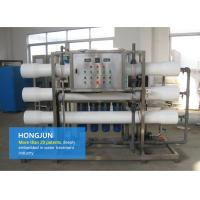 China SS Reverse Osmosis Water Purification Equipment With Active Carbon And Quartz Sand on sale