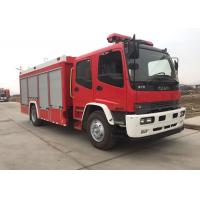 Quality 11000 Liters Fire Fire Truck Water Tank Carbon Steel Material 2 Axles For ISUZU wholesale