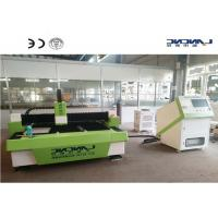 Quality 20mm Laser Metal Cutting Machine With RAYTOOLS Cutting Head Power Saving wholesale
