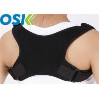 Quality Medical Use Posture Support Brace Durable And Supportive For Men And Women wholesale