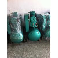 Cheap High Efficiency Belt Driven Industrial Air Compressor Oil Less 8 Bar 12.5 Bar for sale