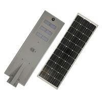 China Automatic Control All In One Led Solar Street Light Ip66 Waterproof 20w 45w 60w on sale