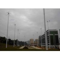 Buy cheap Low Noise 3kw Mini On Grid Wind Turbine Generator For Rooftop Mounting  from wholesalers
