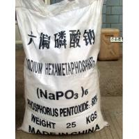 Quality Factory Supply Sodium Hexametaphosphate Tech Grade wholesale