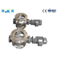 China Scalloped Rotor Rotary Air Valve Vent Opening 100KG~150000KG/H Capacity on sale
