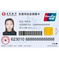 Quality CMYK Offset Printing Social Security ID Card / National ID Card wholesale