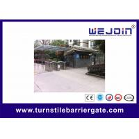 Buy cheap barrier gates , access control Flap Barrier , flap barrier with anti-reversing from wholesalers