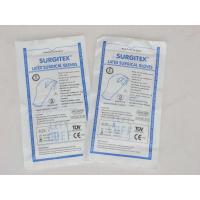 Quality Disposable Sterile Latex Surgical Gloves AQL1.5 CE&ISO EN455 AQL 1.5 wholesale