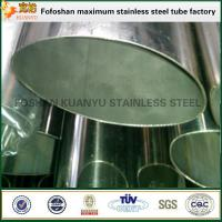 Quality Best Supplier In Guangdong Stainless Steel Oval Pipes/Tubes Stainless Steel Special Shaped Tube wholesale
