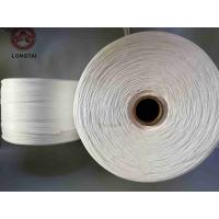 Quality Twisted / Non Twist PP Filler Yarn Fibrillated Split For High Voltage Cable Filling wholesale
