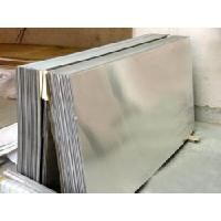 Quality Plate & Sheet wholesale