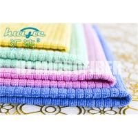 Quality MIcrofiber Weft Knitted Hand Towel home use kitchen stripe cleaning towel super soft wholesale