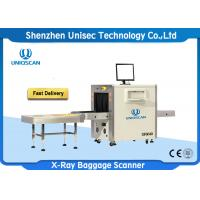 Quality Low Noise Airport Luggage Scanner Machine , Security Checkpoint Equipment SF6040 wholesale