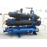Quality Bitzer Compressor Water Cooled Screw Chiller 120KW 7 Degree Outlet Water wholesale