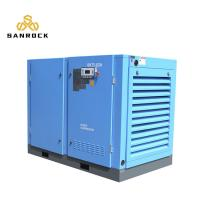 China Stationary  High Pressure Diesel Screw Air Compressor Air Cooling on sale