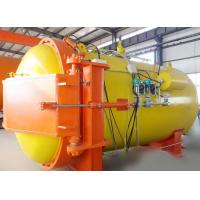 Quality Automatic hot presser vulcanization tank autoclave with PLC system and cylindric and single drum structure wholesale