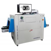 Cheap Unicomp Foreign Materials Detection Equipment X-ray System Food Safety Commodity for sale