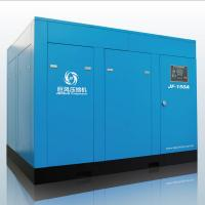 Quality gas powered air compressors,air compressors for sale,rotary-screw compressor BLT-50A wholesale