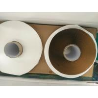 Quality 3 mm X 20 mm X 15 m per roll double sided Butyl rubber Sealant Tape from xunda wholesale