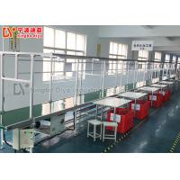 Quality Aluminium Production Line Conveyor Tube Assembly Line With Independent Work Table wholesale