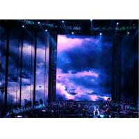 Quality SMD5050 IP68 Waterproof P37.5mm  Curtain LED Display For Music concert wholesale