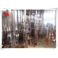 Quality Pure Drinking Industrial Water Treatment Systems Storage Tank 3000L / H Capacity wholesale
