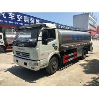 Quality 304 Stainless Steel Tanker Trailers , Dongfeng 8cbm Fresh Milk Delivery Tanker Truck wholesale