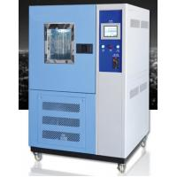 Quality 0.7~1.0℃ / 1min Simulation Environmental Test Chamber , Accelerated Ozone Test Chamber For Tires wholesale