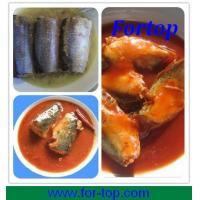 Cheap New Crop Canned Sardine Fish in Oil/in Brine/in Tomato Sauce for sale
