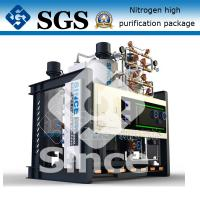 Quality Automatic Hydrogen Type PSA Nitrogen Purification System for Cold Rolling Sheet wholesale