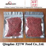 Quality 2014 new season high quality health care NingXia goji berry wholesale