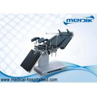Quality Universal Electrical Operating Room Chair With C - Arm Photography Function wholesale