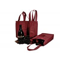 China Customized Sturdy PP Non Woven Shopping Bags 2 Bottle Wine Bag Square Bottom on sale
