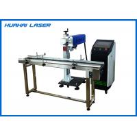 Quality 110mm * 110mm CO2 Laser Marking Machine , 30W Fly Laser Marking Machine wholesale