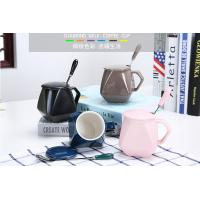 Quality Office Lady Ceramic Coffee Mug Set With Lid Spoon Couples 280ml Pure Red Blue wholesale
