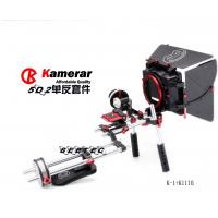 Quality Professional dslr rig kit kamerar rig and matte box with follow focus wholesale