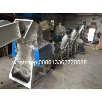 Quality PE PP PVC PET Waste Plastic Crushing Machine Industrial Plastic Crusher wholesale