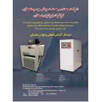 Quality Technotrans Baldwin Refrigeration & Recirculation Unit Replacement for Roland Akiyama Ryobi Sakurai Komori wholesale