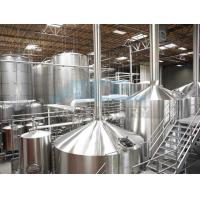 Cheap Beer equipment saccharification stainless steel tank Saccharification system for sale