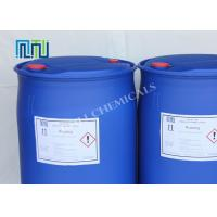 Quality Polymer Crosslinking Agents For Highly Effective Crosslinker 2694-54-4 wholesale