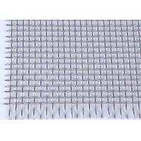 Crimped Stainless Steel Woven Wire Mesh Screen Barbecue Grill Mesh Anti Corrosive