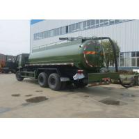 Quality DongFeng Combination Jetting Fecal Suction Truck For Sewage Cleaning 12m3-16m3 wholesale