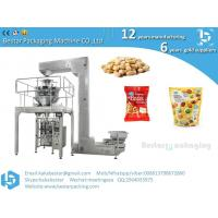 China Suitable for peanut, dried fruit, rice, wheat, grain, grain, beans, peas, beans and other food packaging machine on sale