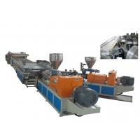 Quality High performance Plastic WPC Foam Making Machine / Foam Sheet Extrusion Line with CE wholesale