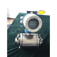 Buy cheap Clamp type Electromagnetic Flow Meter for full SS304 , electromagnetic water flow meter product