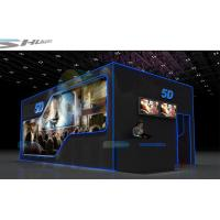Quality Removable 5D Cinema Cabin Equipment With Motion Chair, Special Effect System wholesale